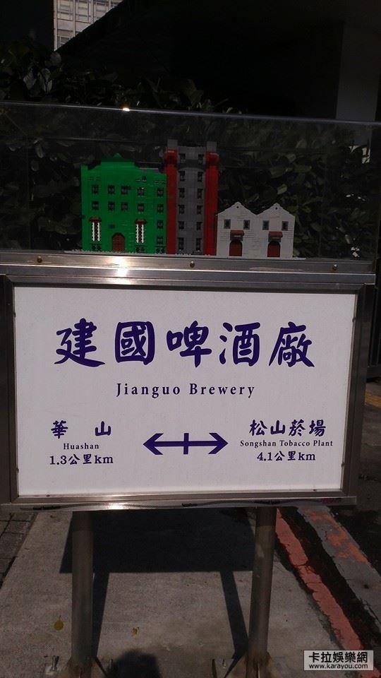 [台北]台北機廠跟偶戲館(原創)