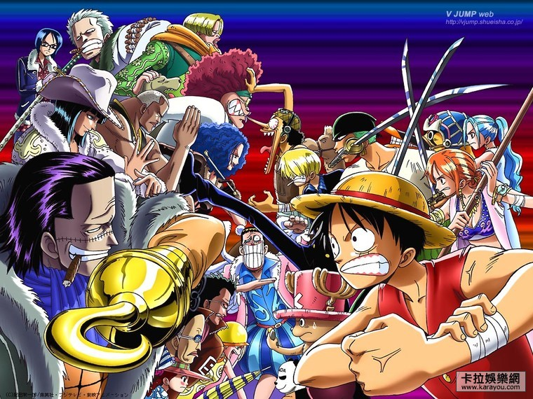 [wall001.com]_One_Piece_0205xga.jpg